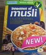 David Noir - Innocence of musli